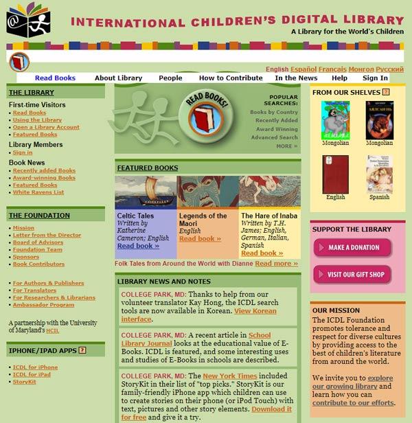 best-websites-free-online-books-kids-featured-childrenslibrary