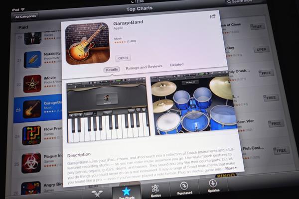 best-free-audio-editor-garageband